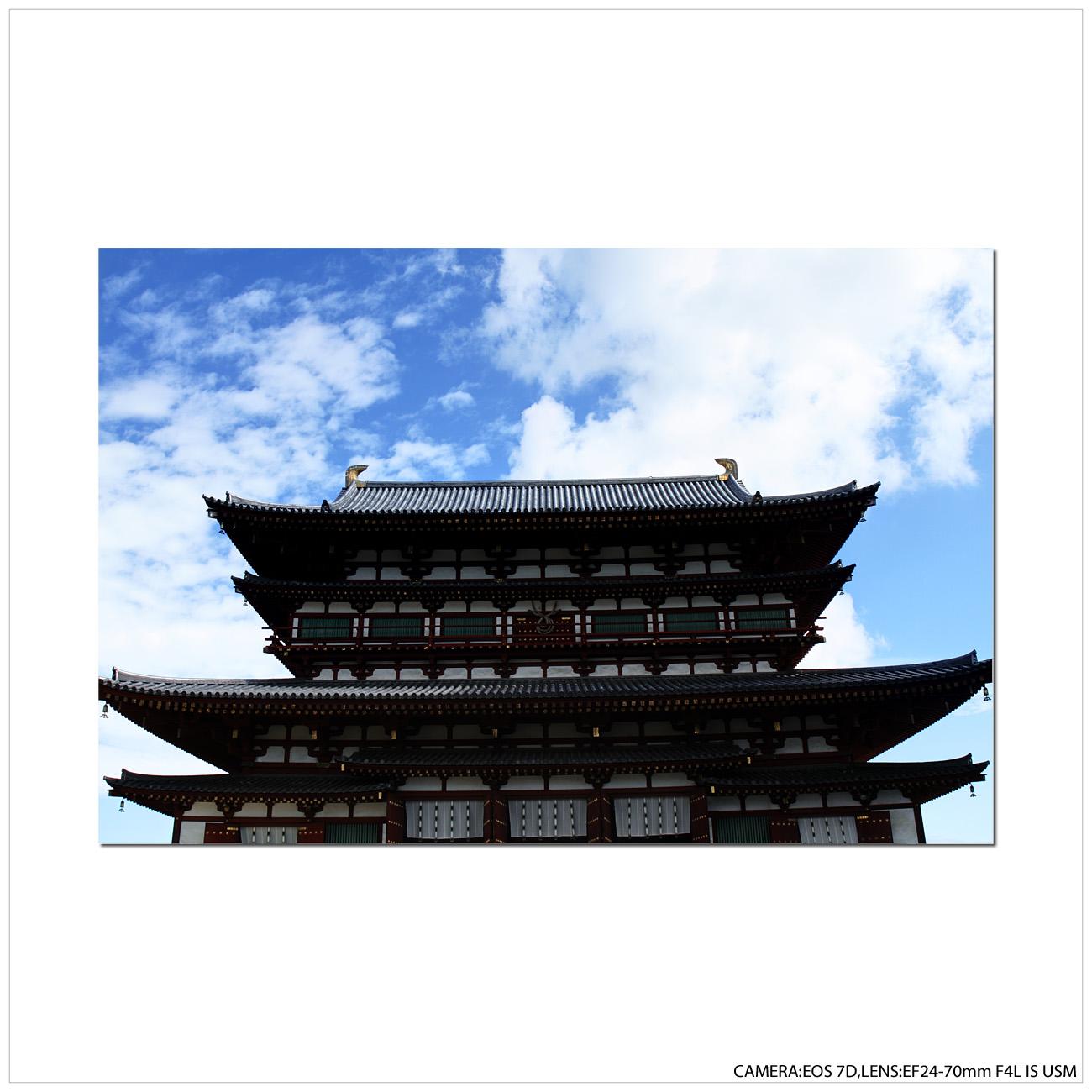 薬師寺にて_e0214724_18395722.jpg