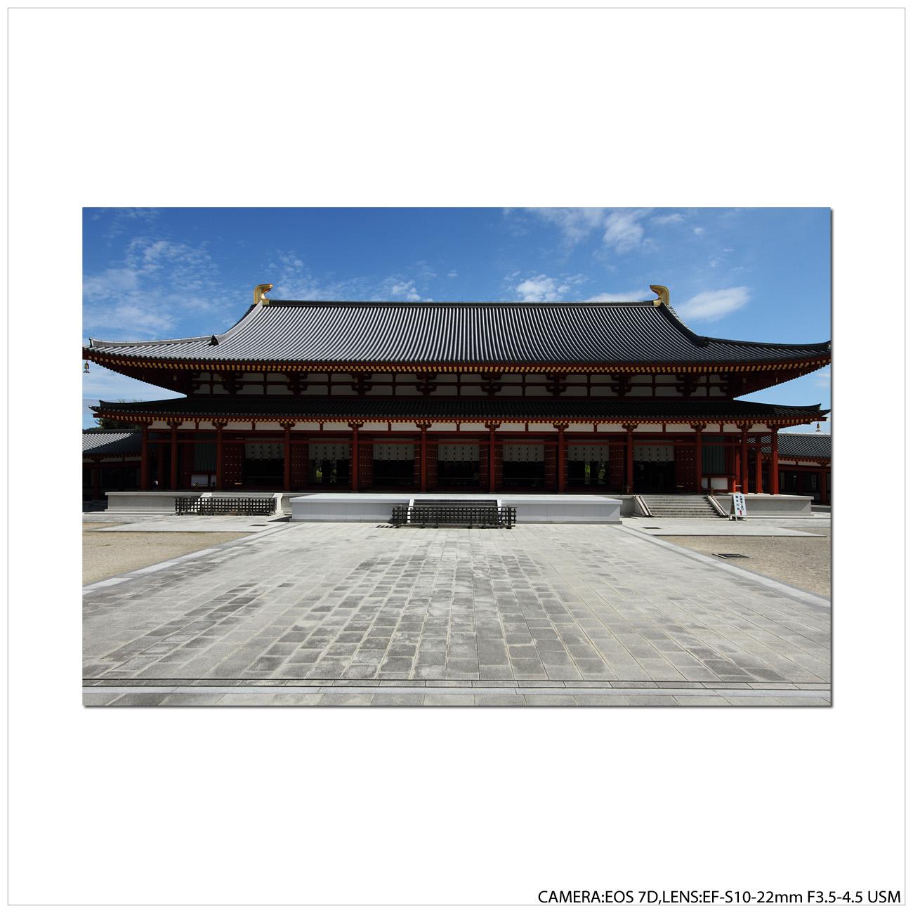 薬師寺にて_e0214724_1840014.jpg