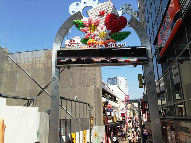日本滞在記(4)小刻みな1日_d0104926_4432868.jpg