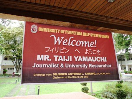 フィリピンのパーペチュアル大学(1)_f0138645_2124775.jpg