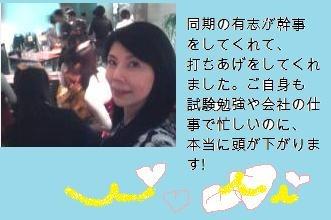 f0073848_1254326.jpg