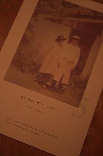 f0209362_1935530.jpg