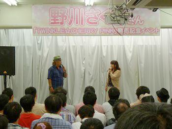 『TWINKLE☆CHERRY PINK』の 発売記念イベントスタート!_d0174765_17531543.jpg