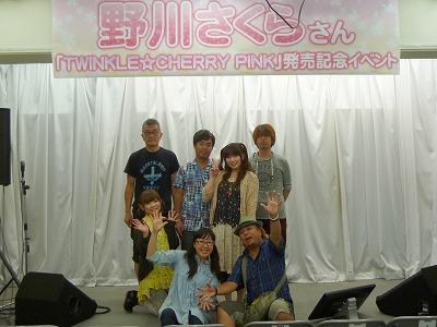 『TWINKLE☆CHERRY PINK』の 発売記念イベントスタート!_d0174765_17534318.jpg