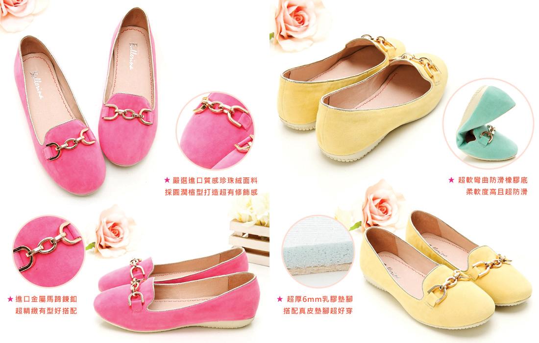 金楦岛鞋子图片