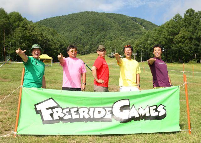 Freeridegames15終了!_f0004976_021354.jpg