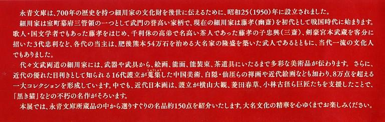 b0029182_1529304.jpg