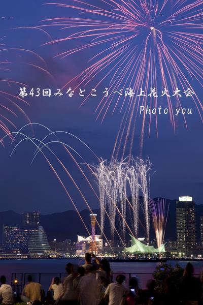 b0195990_201210.jpg