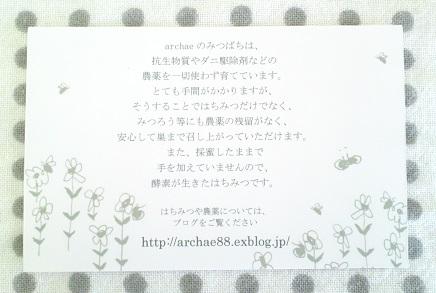 a0247891_12573488.jpg