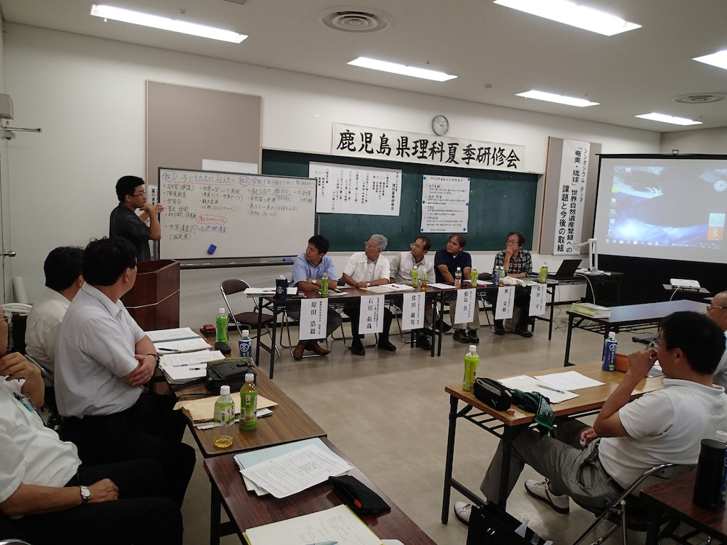 8/5 県理協夏期研修会_a0010095_23131167.jpg