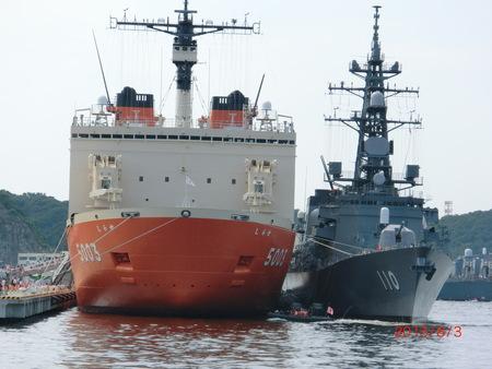 横浜、池袋漢語角メンバーが横須賀開港記念日で交流·軍艦の乗船体験に女性メンバーも興奮!_d0027795_1864768.jpg