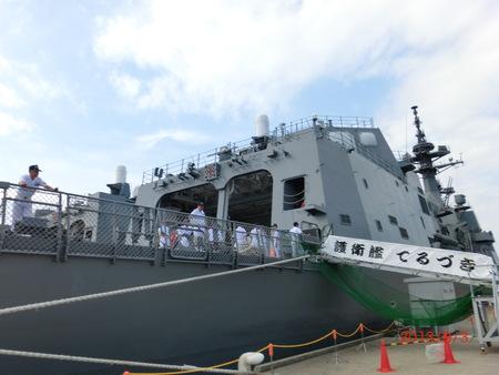 横浜、池袋漢語角メンバーが横須賀開港記念日で交流·軍艦の乗船体験に女性メンバーも興奮!_d0027795_1865854.jpg