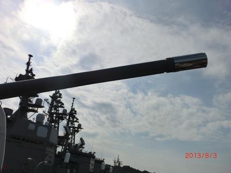 横浜、池袋漢語角メンバーが横須賀開港記念日で交流·軍艦の乗船体験に女性メンバーも興奮!_d0027795_1875215.jpg