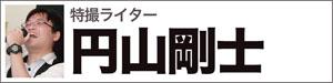 何故か好評、権威なき怪獣映画クイズ王決定戦2013 開催!_a0180302_22181168.jpg