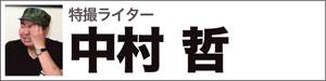 何故か好評、権威なき怪獣映画クイズ王決定戦2013 開催!_a0180302_2219162.jpg