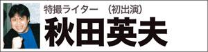 何故か好評、権威なき怪獣映画クイズ王決定戦2013 開催!_a0180302_22194647.jpg