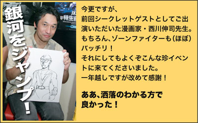 何故か好評、権威なき怪獣映画クイズ王決定戦2013 開催!_a0180302_22235718.jpg