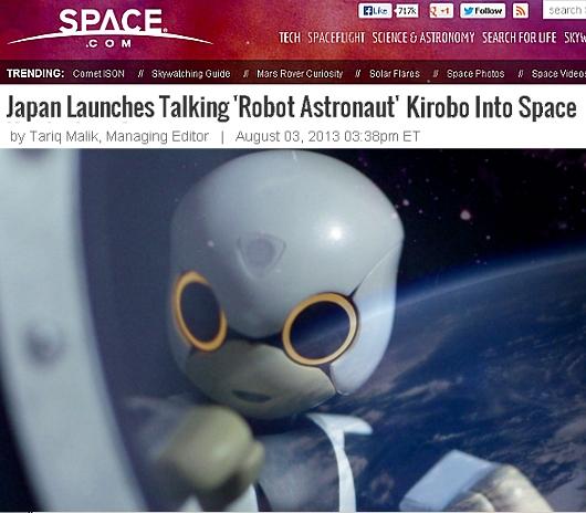 日本生まれの人類初のロボット宇宙飛行士KIROBO(キロボ)くん、宇宙へ出発_b0007805_0192997.jpg