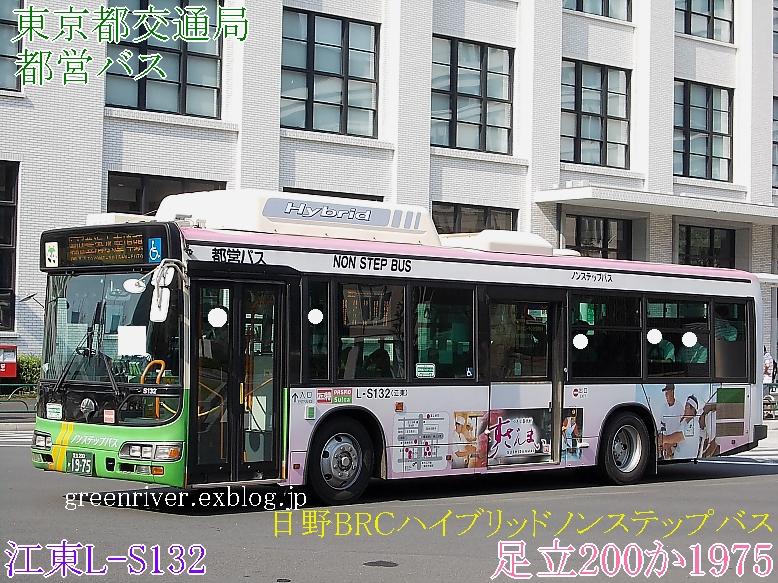 東京都交通局 L-S132_e0004218_2059195.jpg