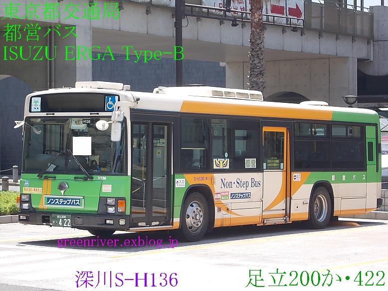 東京都交通局 S-H136_e0004218_21334895.jpg