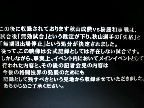 f0081919_22415721.jpg