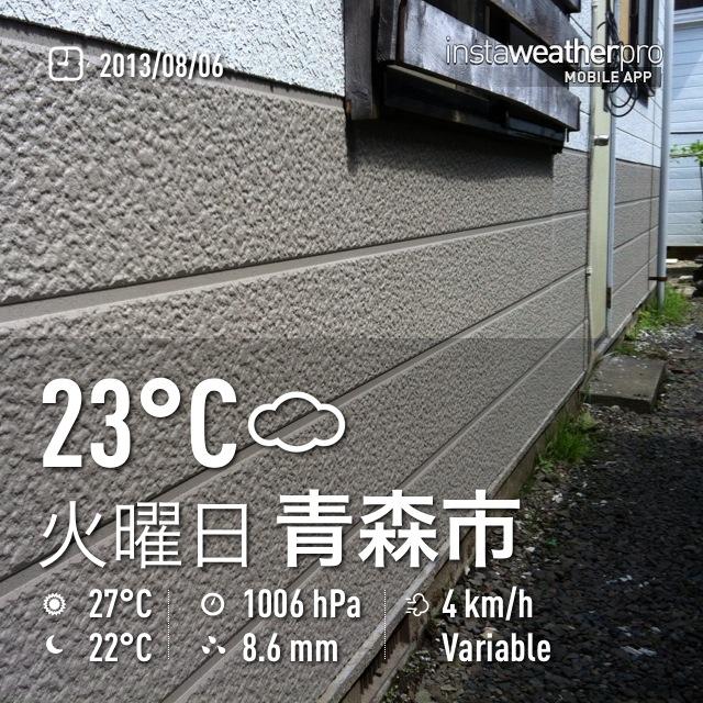 8/6 外壁なおし_f0116421_21445388.jpg