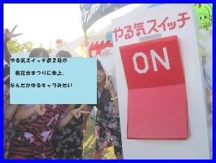 b0144323_105451.jpg