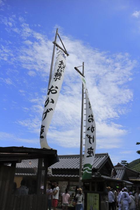 遷宮の夏、日本の夏_f0253927_228391.jpg