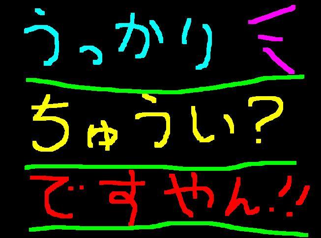 f0056935_1032915.jpg