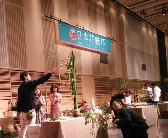 日本花職杯・グランドチャンピオンシップ 優勝作品集_b0221139_8201298.jpg