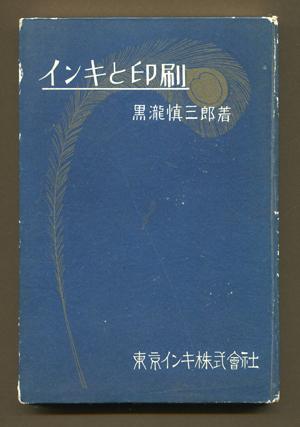b0081843_19483312.jpg