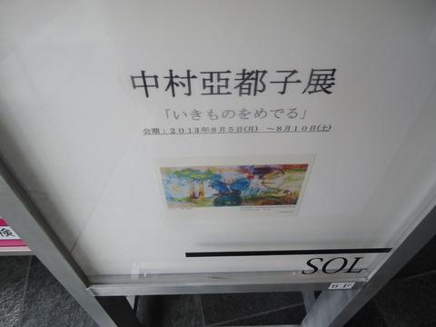 a0099446_16105563.jpg