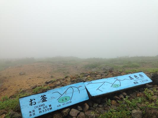 梅雨明け~_c0261447_22241089.jpg