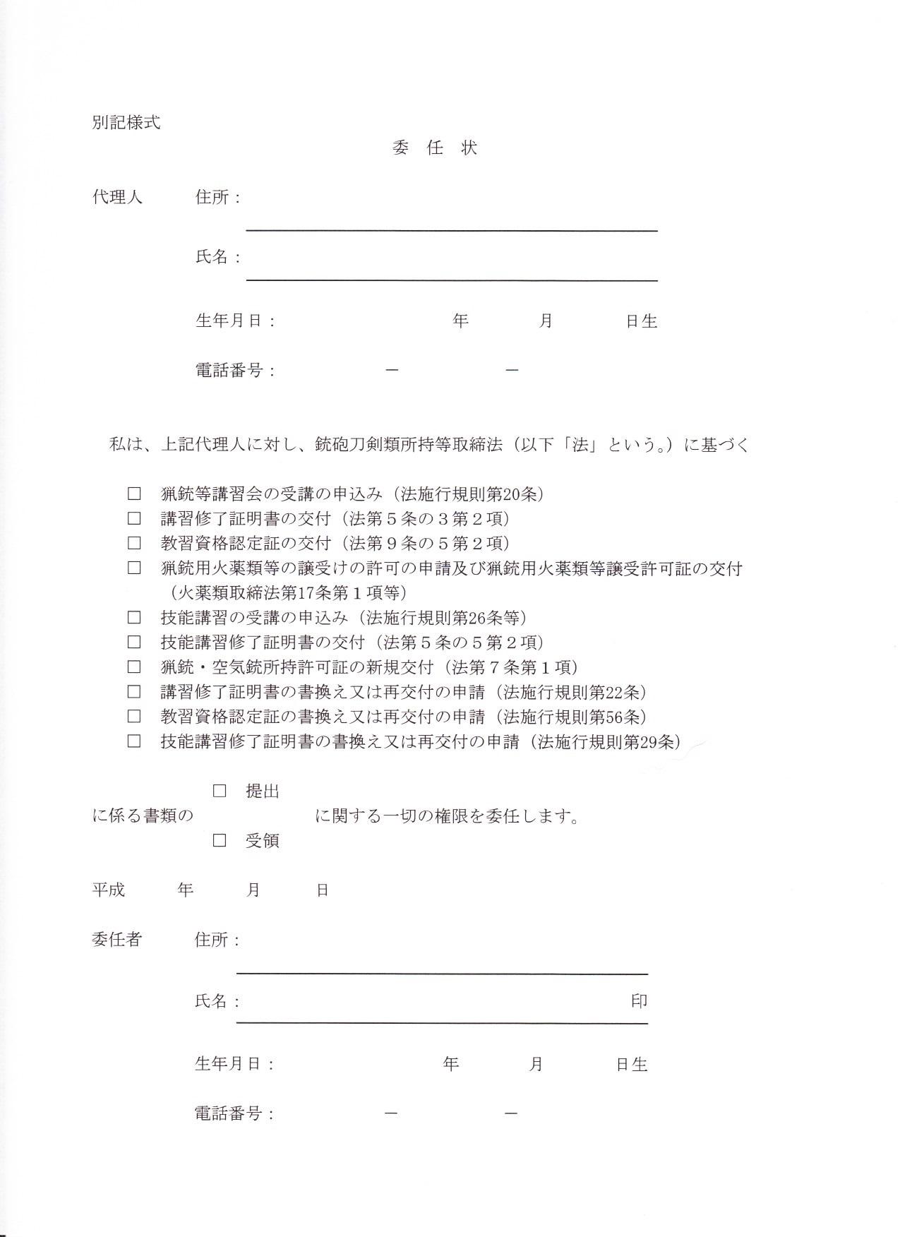 a0301751_2012843.jpg