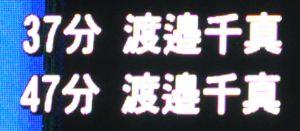 b0163551_16124335.jpg