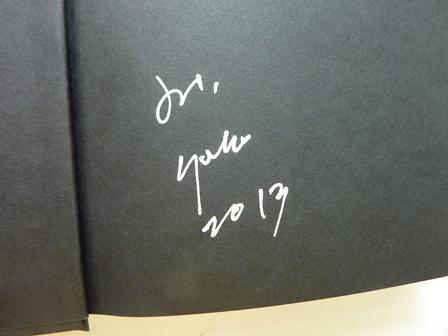 2013-08-07 自分で自分に贈る誕生日プレゼント_e0021965_2355349.jpg
