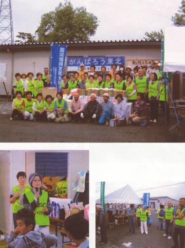 兵庫県 淡路地域の5つの生活学校【活動報告】_a0226881_11185814.jpg