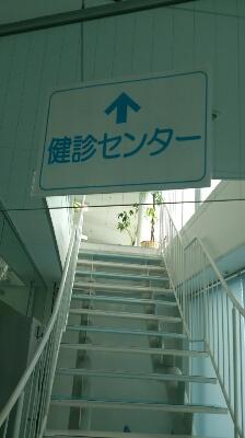 人生初の…☆_f0172281_6125343.jpg