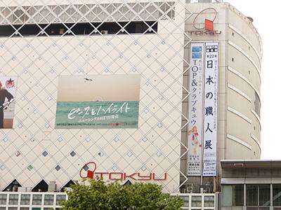 8月6日(火)の渋谷109前交差点_b0056983_1154676.jpg