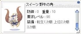 c0224791_1621375.jpg