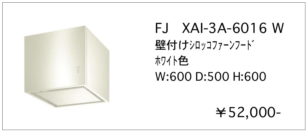 横壁取付けタイプ_d0270003_1375373.jpg