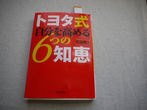 c0280310_21471834.jpg