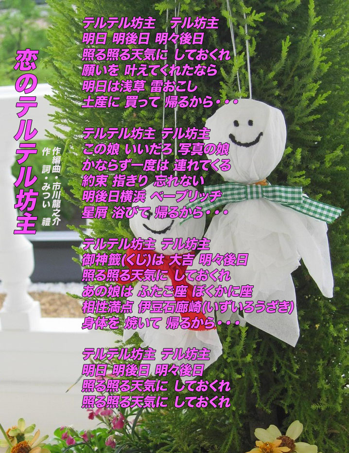 d0095910_6543911.jpg