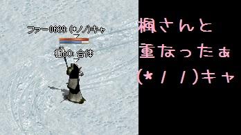 f0072010_1854317.jpg