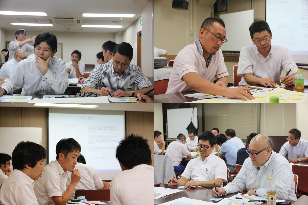 7月の勉強会報告_e0230111_18484769.jpg