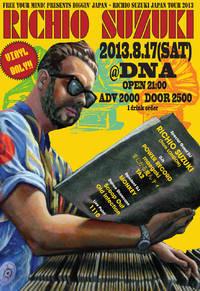 8/17 (土) RICHIO SUZUKI @ DNA _b0125413_15945.jpg
