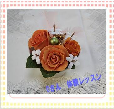 c0169414_22343975.jpg