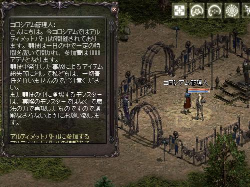 b0056117_29721.jpg