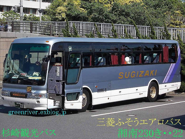 杉崎観光バス 湘南230き22_e0004218_2031589.jpg