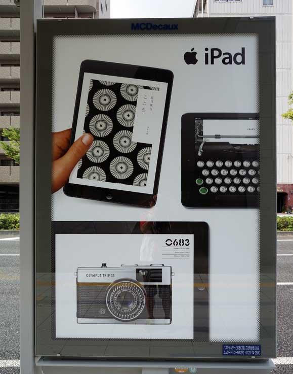 バス停の広告・・・・・・PUSH-PULL_d0138130_911918.jpg